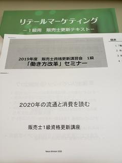 20200220_145857.jpg