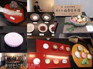 hukuzyu_2.jpg